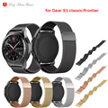 Magnetic Milanese Loop WatchBand Stainless Steel Metal Strap For Samsung Gear S3 classic/frontier Smart Watch Superior Quality