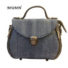 Small Washed Denim Handbag Shell Bag Cross-body 3606-1 MUMN