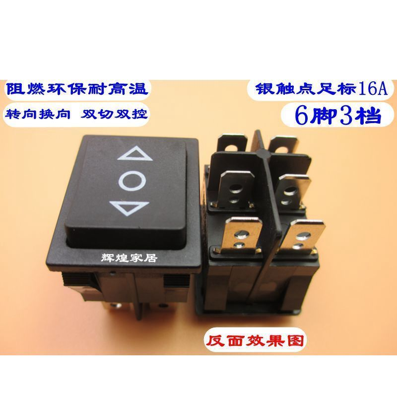 KCD Bilateral Reset Ship Type Switch Middle Stop Foot 3 To Turn To Reversing Press Down Connect Automatic Springback 16A on the open shanghai wing star ship switch kcd6 21n f ip65 waterproof switch 6a 4 foot red 220v