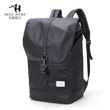 Ткань оксфорд мужчина рюкзак, школа, ноутбук, путешествия сумка, мужская молодежный космический рюкзаки, porfolios для подростков, rugzak
