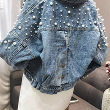 Cheap wholesale 2019 new autumn winter Hot selling women's fashion casual Denim Jacket