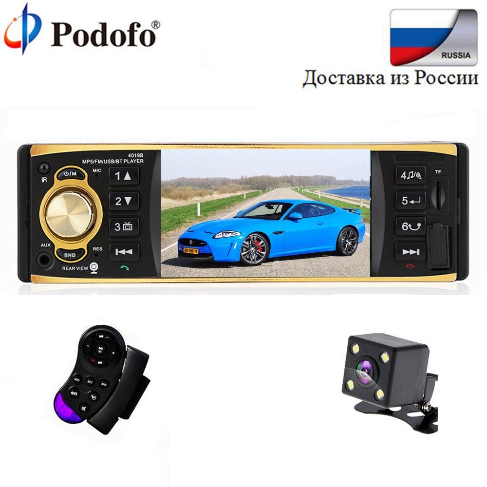 Podofo Car Audio Radio Stereo 1 Din 4.1 pollici Lettore MP5 MP3 USB AUX FM Bluetooth Car Audio Stereo, Telecamera per la retromarcia Telecomando
