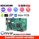 Mini NVR Board 1080P...