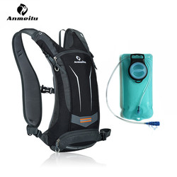 ANMEILU 2L TPU Foldable Water Bag Nylon Outdoor Sport Hydration Bladder Waterproof Travel Bicycle Cycling Backpack Storage Pack