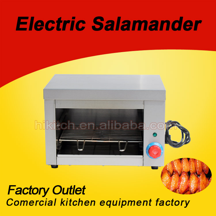 Commercial High Quality Stainless Steel Small Electric Oven Kitchen  Equipment Salamander Grill For Sale(China