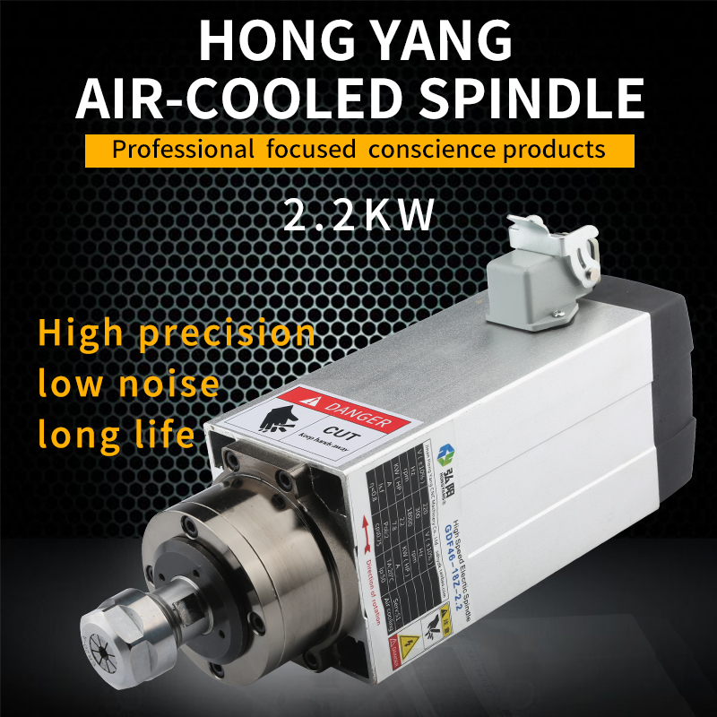 HYCNC 2.2kw spindle Air cooled square motor Woodworking machine accessories Engraving machine