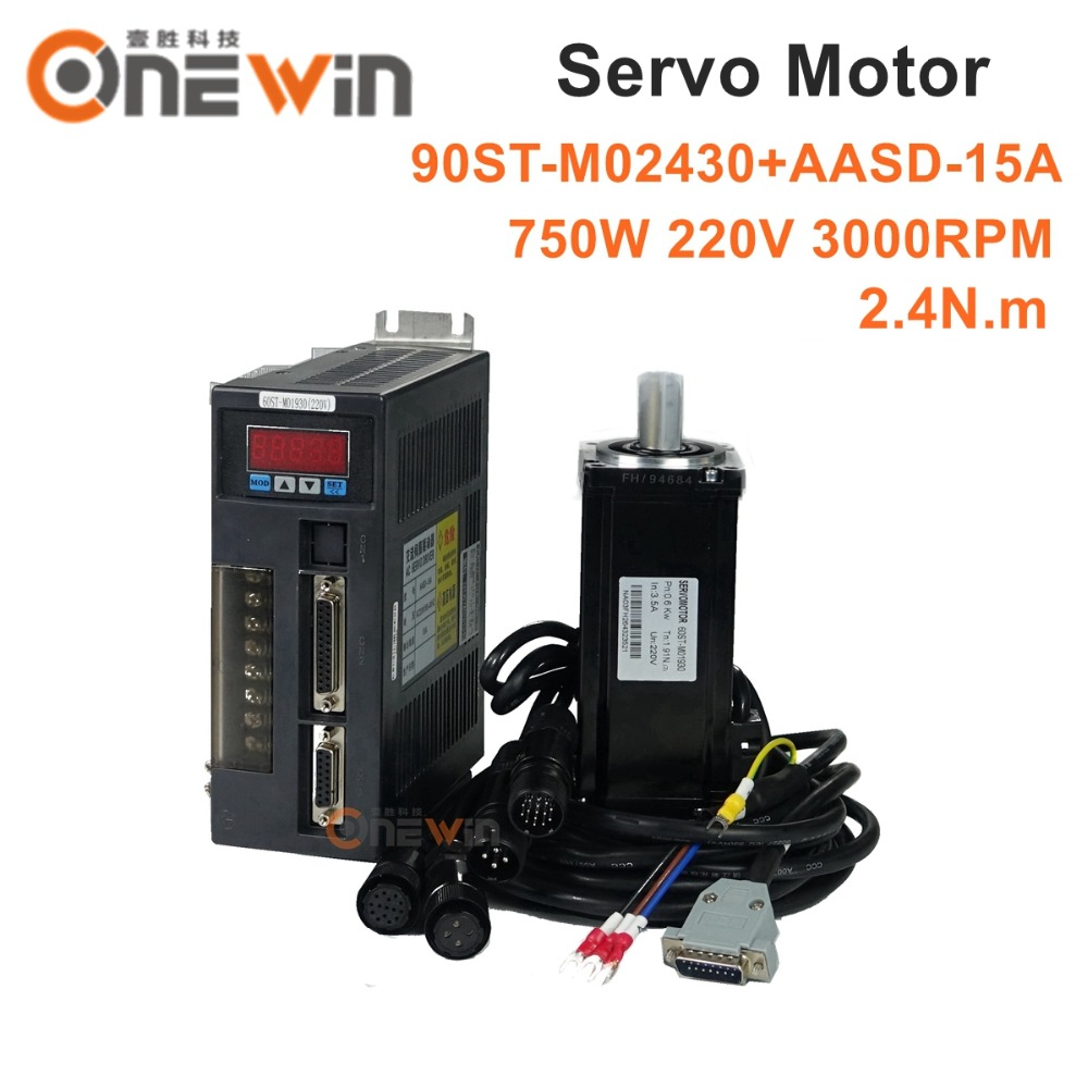 90ST-M02430 750 w 220 v AC servo driver del motore kit 3000 rpm 2.4N.m partita driver AASD-15A a magnete permanente