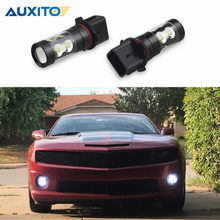 2pcs P13W PSX26W Car LED Fog Light DRL Day Running Light Bulb 50W For Audi A4 B8 Chevrolet Camaro Mercedes W212 C207 A207 W211(China)