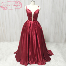 superkimjo burgundy prom dresses sweetheart neckline backless satin ball gown long dark red evening dresses cheap цена и фото