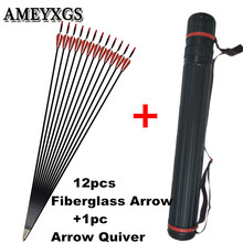 12Pcs 31 SP 900 Fiberglass Arrows OD 6mm Glass Fiber Fixed Arrow Tips Tube Outdoor Shooting Hunting Archery Accessories