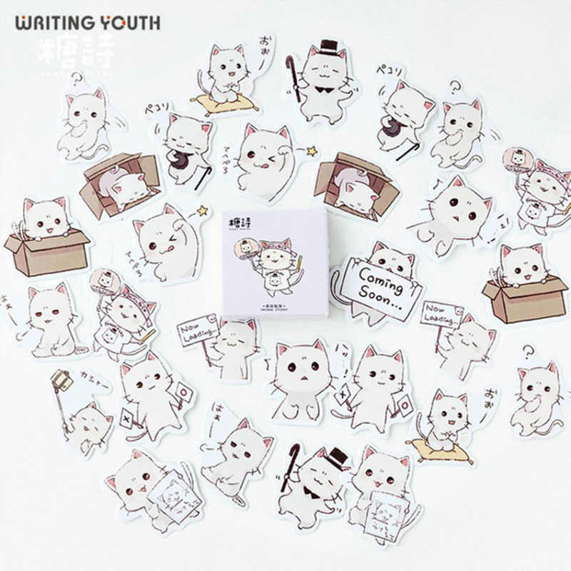 45pcs/set Cute Cartoon Animals Cat Bullet Journal Sticker Scrapbooking Child Diary Stickers Student Supplies Stationary