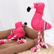 Flamingo Dog Toys Rope Braided Puppy Chew Bite Resistant Squeaky Toy Pet Sound Supplies