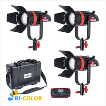 3 個 CAME TV Q 55S boltzen 55 ワット高出力フレネル focusable の led 2 色キット led ビデオライト