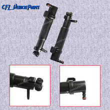 цена на Pair L+R Headlight Washer Nozzle Cylinder New 2118600547 2118600647 For Mercedes Benz W211 E200 E280 2002-2009