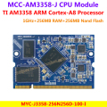TI AM3358 CPU Module MCC-AM3358-J CPU Module(1GHz TI AM3358 Series ARM Cortex-A8 Processors,256MB DDR3 SDRAM,256MB Nand Flash)