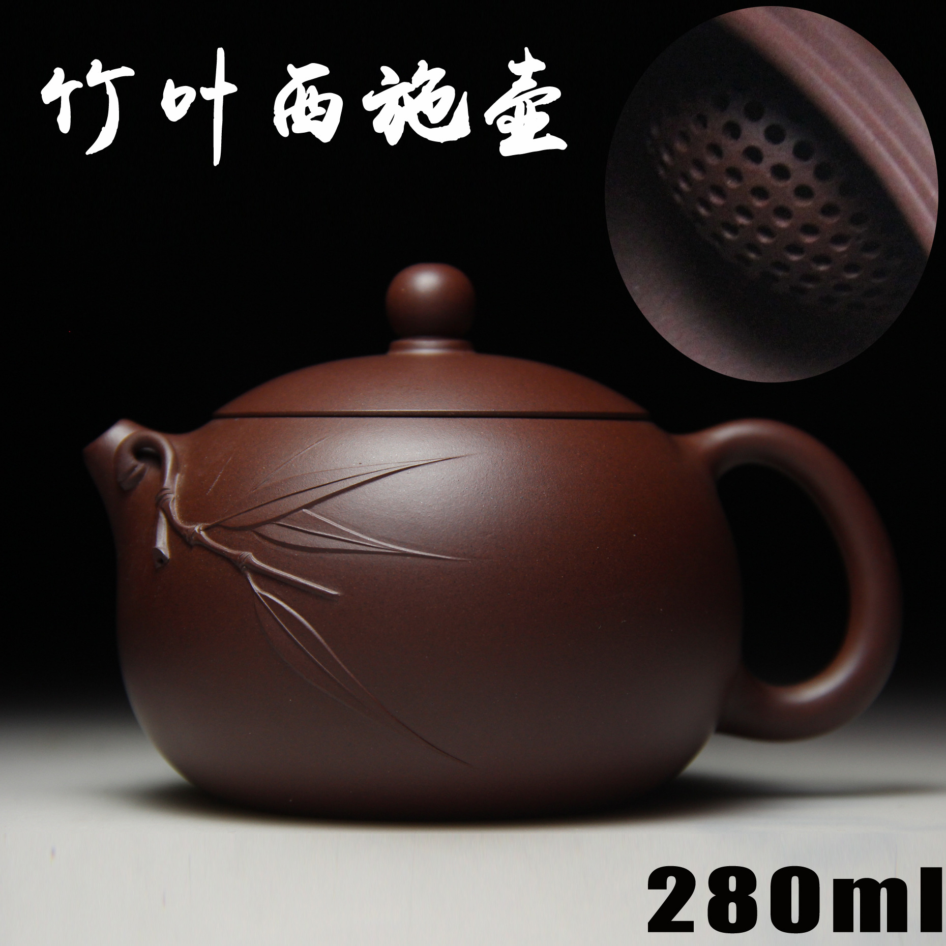 Authentic Yixing Zisha masters handmade teapot old bamboo beauty pot of purple clay ore wholesale and retail 436Authentic Yixing Zisha masters handmade teapot old bamboo beauty pot of purple clay ore wholesale and retail 436
