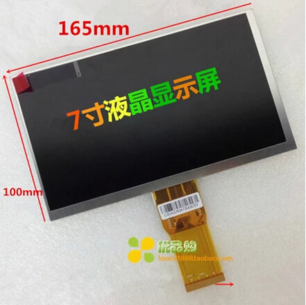 On sale 7lcd screen diplay panel for tablet PC/MID 7300100070 E203460 7300101465 E242868 165x100mm