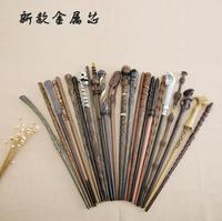 Colsplay Metal Iron Core Posey Carlo Bella Nigel Weasley Magic Wand Najini Snake Stick Harry Potter