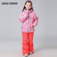 ГСОУ снег дети Лыжный костюм Ветрозащитный 2018 куртка брюки Водонепроницаемый супер теплый девушки спорт на открытом воздухе одежда катание на лыжах милый Стиль сноуборд