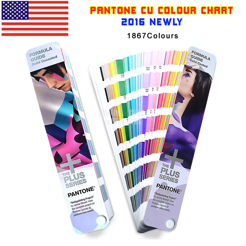 Pantone chart buy color shade guide usa pantone color for Where to buy pantone paint