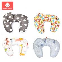 2Pcs/Set Baby Nursing Pillow Maternity Newborn Breastfeeding U-Shaped Infant Support Body Cushion Feeding Pillows