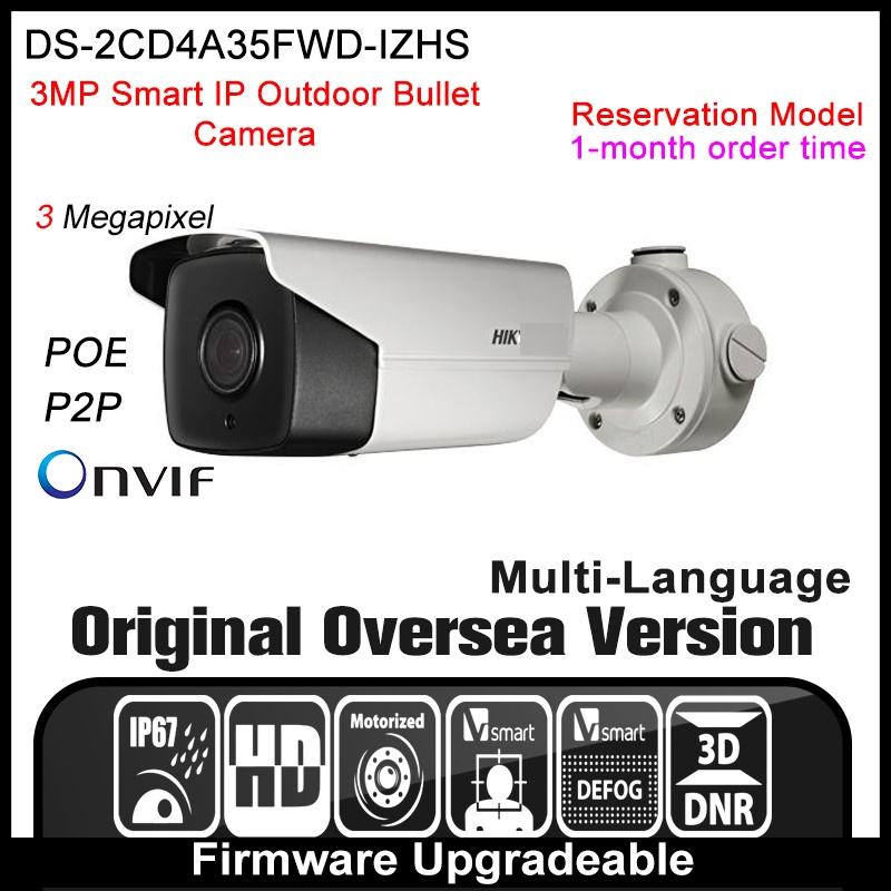 Hikvision  DS-2CD4A35FWD-IZHS Original English Version IP camera 3MP security camera CCTV camera P2P ONVIF POE indoor HD H265 hikvision ds 2ae5123t a original english version 2mp ptz ip camera cctv security camera surveillance poe onvif 4k hd network