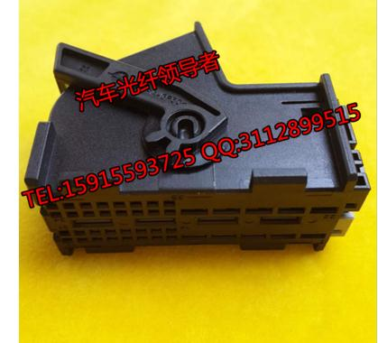 FOR BMW high-fidelity power amplifier plug 42PIN connector nornby n high fidelity