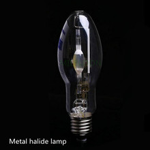 ball type Metal halide lamp 70W 100W 175W 250W 400W 1000w white light 250w spherical Metal halide light bulb 1000W 400w