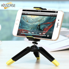KISSCASE Folding Mini Tripod For Phone Desk Rotatable Phone Tripod Universal Convenient Mound Holder Stand For iPhone ILDC