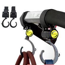 2 шт/лот аксессуары для детской коляски многофункциональная