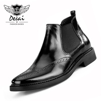 Desai 2018 New Arrival Shoes Men Chelsea Short Genuine Leather Boots Retro Bullock Men's Boots High Shoes Boots