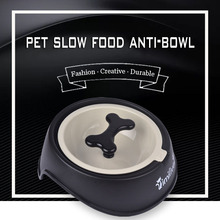 KIMHOME PET Dog Treats Snacks Anti Choke Bowl Thickening Plastic Bone Pet Dog Bowl Dog Slow Feeder For Small Medium Dogs Cats