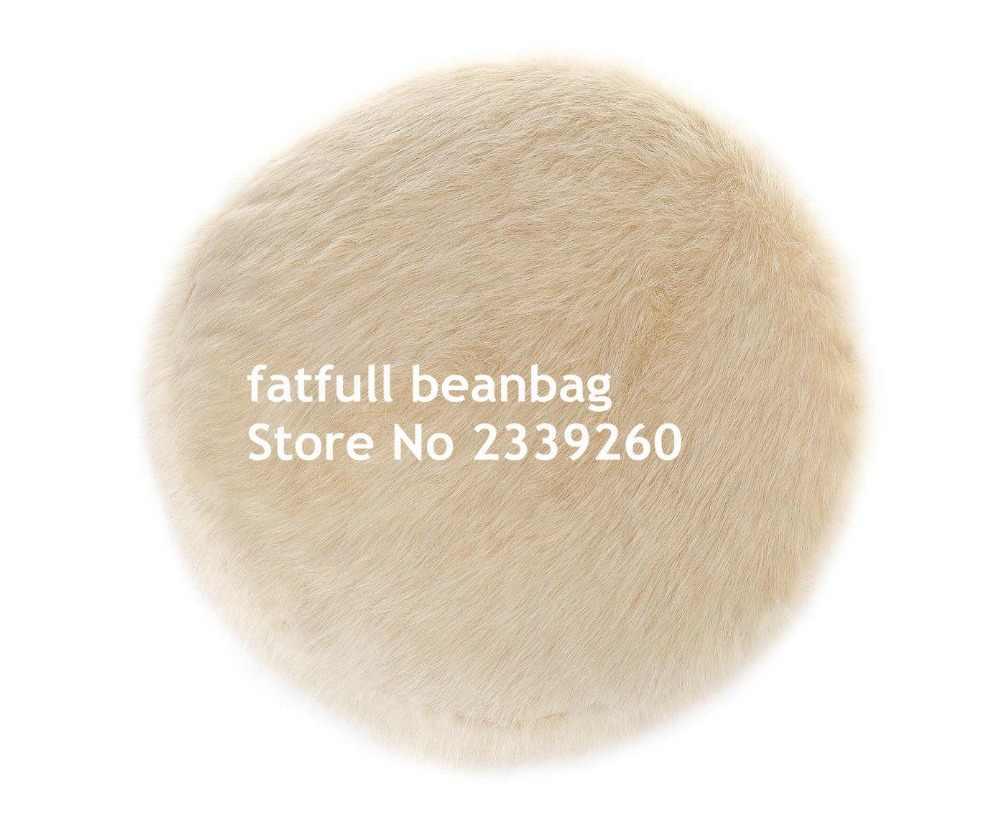 Cobrem apenas No Filler-Round design ilha originais do saco de feijão espreguiçadeira de pele, elegante e quente de alta macio beanbag almofada do sofá