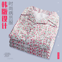 The patient takes pure cotton suit men and women long sleeve pajama style hospital general isolation clothing