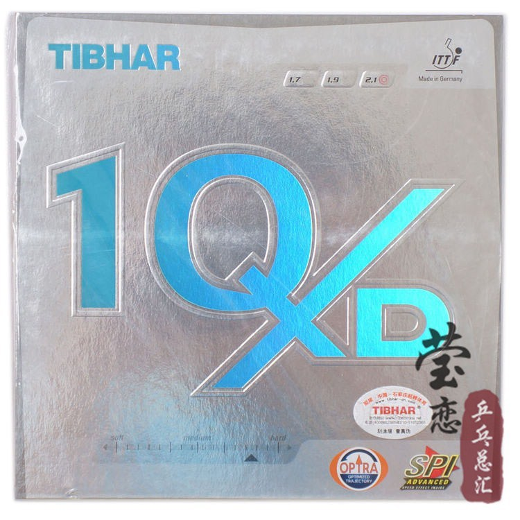 Origianl Tibhar 1q xd pimples in table tennis rubber table tennis rackets racquet sports fast attack loop made in Germany original tibhar texo c7 carbon table tennis blade table tennis racket racquet sprots fast attack with loop