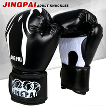 3 Color boxing gloves adult male female Guantes de gloves Cuero Sparring gloving mitts luvas de boxeo punching bag gloves TKD