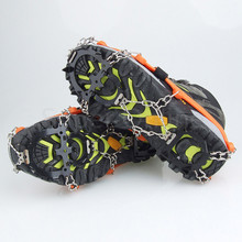 1 Pair Outdoor Camping Hiking Spike Grip Boots Chain Crampons Grippers 12-teeth Point Anti Slip Ice Shoes Travel Kits