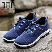 MUMUELI Suede Black Gray Brown 2019 Designer Casual Breathable Shoes Men High Quality Fashion Luxury Flat Brand Sneakers 6639