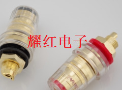 Connector 5PCS Quality Goods Gold Snake Banana Seat Audio Connection Seat Pure Copper 24 K Gold-plated Single mcd200 16io1 [west] quality goods
