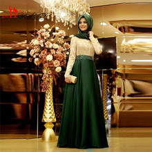 Autumn Purple Formal Long Sleeve Muslim Evening Dress 2016 With Hijab Abaya Moroccan Kaftan Bead Prom Gown With Sequins Bow Sash