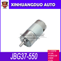 Free Shipping! 12V 125RPM 25Kg.cm high power.High torque miniature dc gear motor, motors JGB37 550