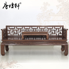 Tang Huang Xuan mahogany wooden wings Ocean bed couch combination of antique Chinese wood Rohan couch living room furniture