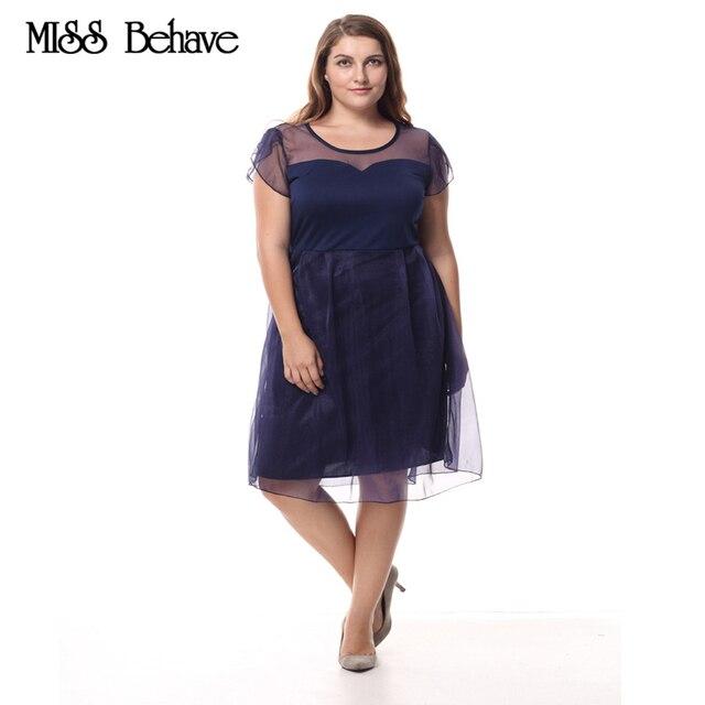 Women Dress Patchwork Short Dresses Summer New Arrival 2017 Plus