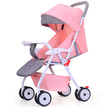 Lightweight baby stroller easy folding baby stroller winter and summer dual-use BB umbrella car seat easy baby stroller lightweight portable folding carts