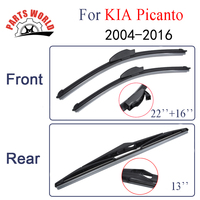 Combo Silicone Rubber Front And Rear Wiper Blades For KIA Picanto 2004 Onwards Windscreen Wipers Car