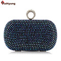 New Women Diamond Handbag Fashion Hard Box Day Clutches Wedding Bridal Mini  Shoulder Handbag Ladies Ring Clutch Bag Evening Bag
