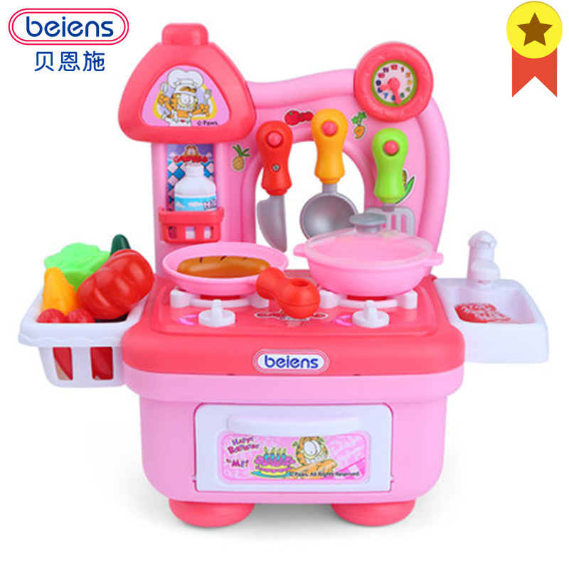Kitchen Toys For Girls : Beiens cooking toy mini kitchen toys for girls garfield