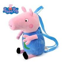 44 cm Genuine tamanho Maior George Peppa peppa pig plush Backpack crianças  saco de Jardim de