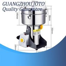 1000G Medicine Grinder 550W Rated Power Big Electric Grinding Mill Machine