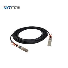 Compatible with Extreme Big Data Storage 10G SFP+ 1M DAC  Direct Attach Cable,SFP+ to SFP+ 0.5m Cable